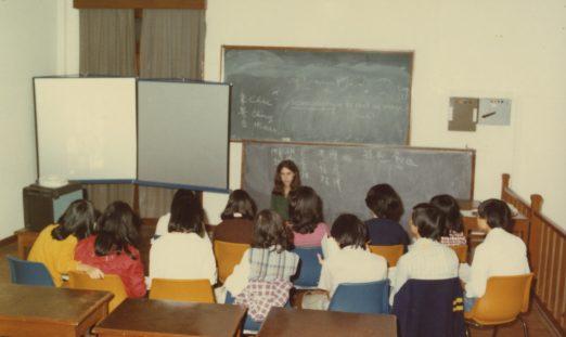 timeline 1979