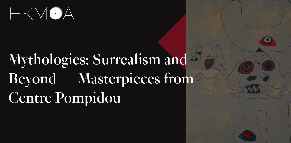 """[Jun 25] Guided Tour: """"Mythologies: Surrealism and Beyond — Masterpieces from Centre Pompidou"""""""